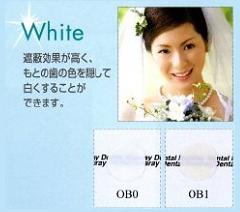 White〜遮蔽効果が高く、もとの歯の色を隠して白くすることができます。